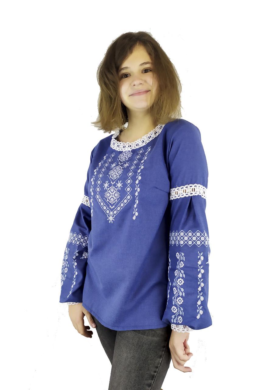 Подростковая стильная вышивка для девушки на синем полотне