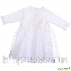 Платье для крещения Бемби с кружевной накидкой, размер 74