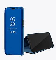 Зеркальный чехол книжка для Samsung Galaxy A10 2019 A105 с зеркальной поверхностью (Синий) (000002436)