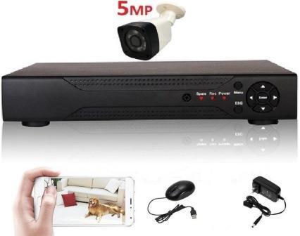 Super Full HD 5Mp комплект видеонаблюдения на 1 камеру IP66