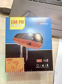 FM Модулятор C20