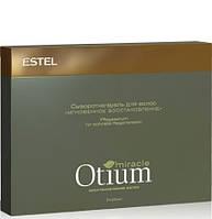 Сыворотка-Вуаль Мгновенное Восстановление Otium Miracle