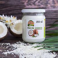 0,5 л кокосовое масло холодного отжима  пищевое ТМ GoodTaste