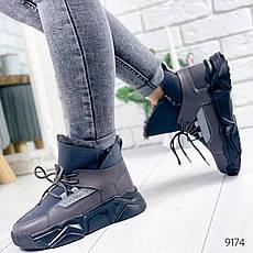 """Ботинки женские зимние, серого цвета из эко кожи и замши """"9174"""". Черевики жіночі. Ботинки теплые, фото 2"""