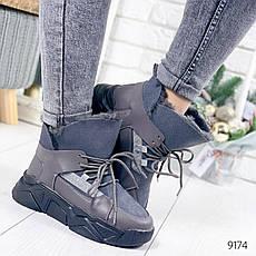"""Ботинки женские зимние, серого цвета из эко кожи и замши """"9174"""". Черевики жіночі. Ботинки теплые, фото 3"""