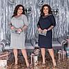 Р 48-62 Ошатне плаття футляр Батал 20801