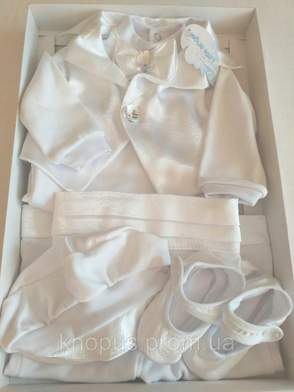 Комплект для крещения мальчика Перлина, белый, в подарочной упаковке, Little Angel. Размер 62