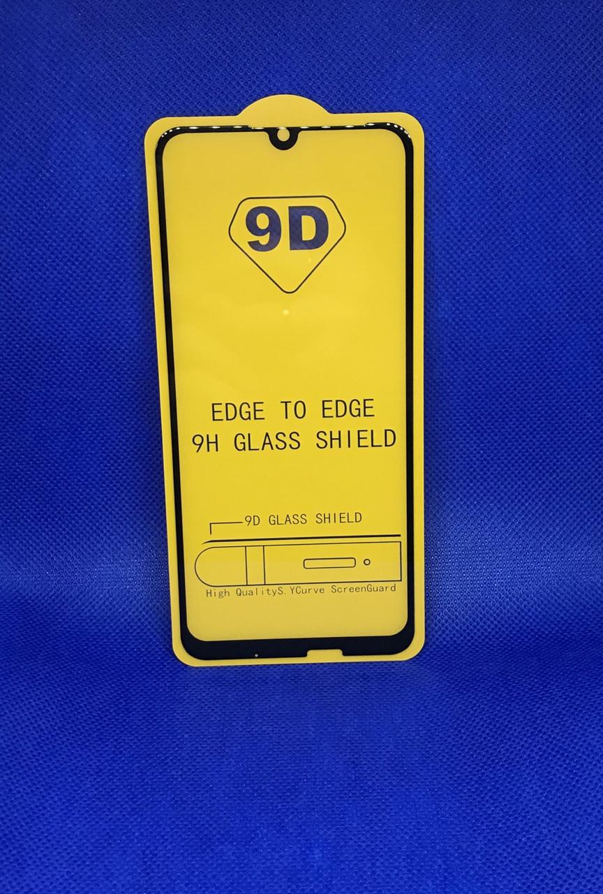 Honor 10 Lite защитное стекло 5D 9D Full Glue