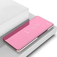 Зеркальный чехол книжка для Huawei P Smart Z с зеркальной поверхностью (Розовый) (000002441)