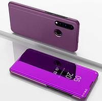 Зеркальный чехол книжка для Huawei Honor 10i / 20i  с зеркальной поверхностью (Фиолетовый)  (000002476)