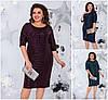 Р 48-62 Ошатне плаття футляр з паєтками Батал 20802