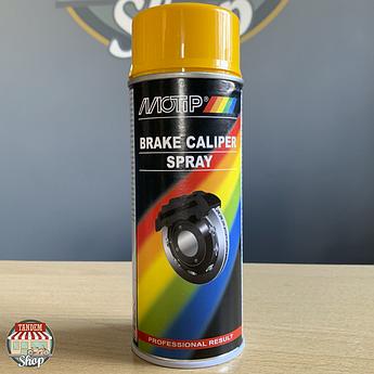 Краска (эмаль) для суппортов и тормозных барабанов автомобиля Motip, 400 мл Аэрозоль Желтый