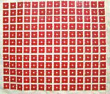 Аплікатор Кузнєцова 50смх40см на бавовняній основі (168шт), фото 2