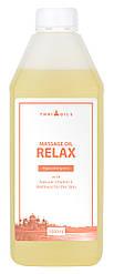 Професійне масажне масло «Relax» Розслаблююче 1000 ml