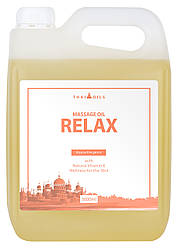 Профессиональное массажное масло «Relax» Расслабляющее 3000 ml