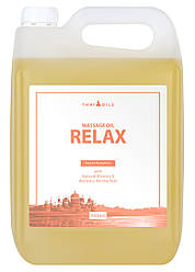 Професійне масажне масло «Relax» Розслаблююче 5000 ml