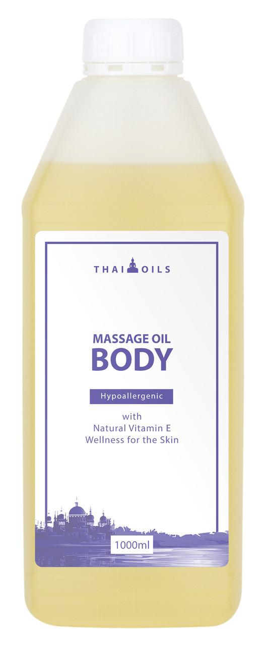 Профессиональное массажное масло «Body» 1000 ml