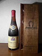Вино 1971 года Barolo Италия