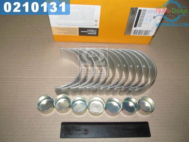Вкладыши шатунные Р0 ЯМЗ 236 (производство  ДЗВ)  236-1000104 Р0