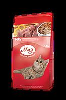 Мяу! Сухой корм для кошек с телятиной 14 кг