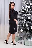 Платье  батал стильный чёрный