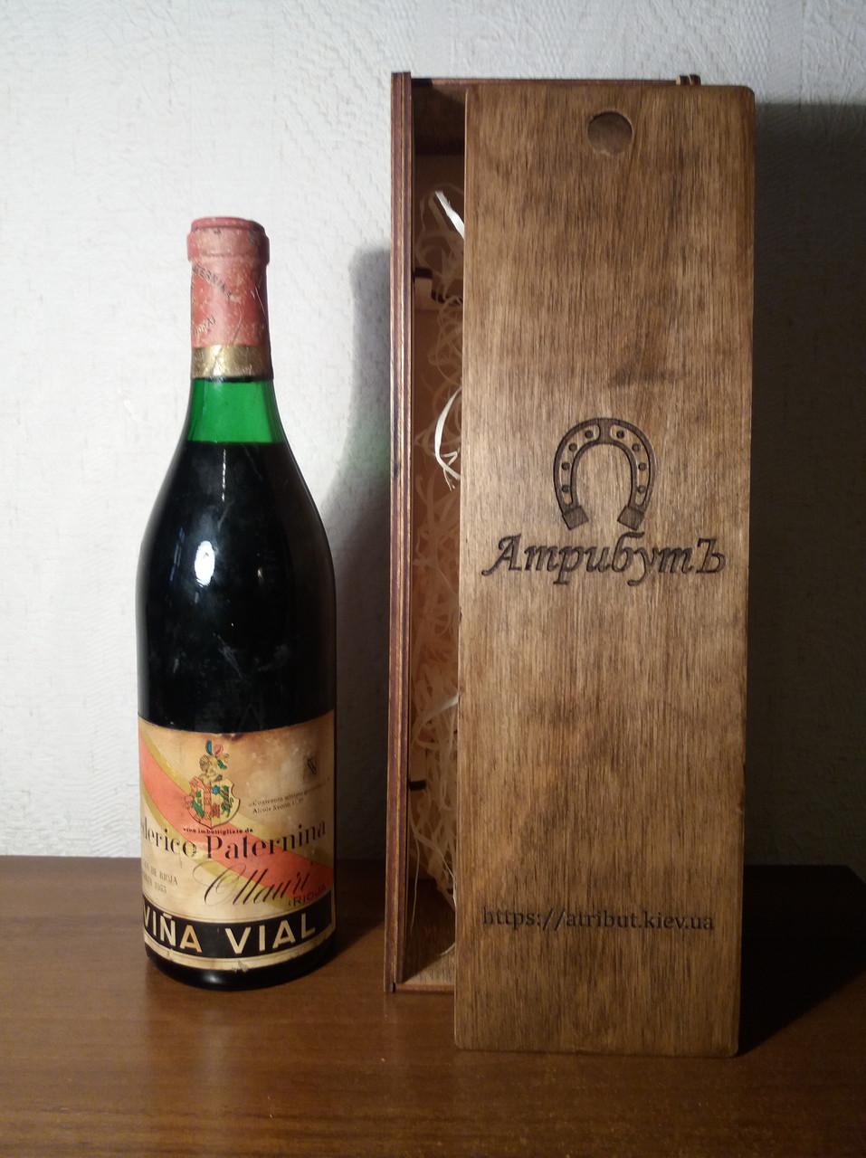 Вино 1955 года FEDERICO PATERNINA Испания