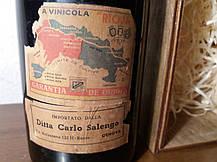 Вино 1955 года FEDERICO PATERNINA Испания, фото 3
