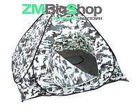 Палатка автомат (белый камуфляж) с дном (2x2 м)