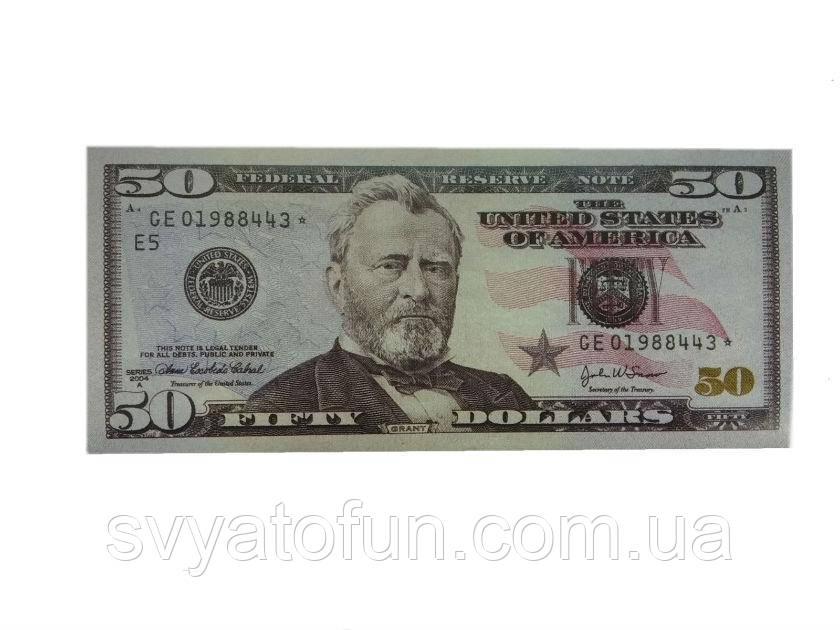 """Сувенирные деньги """"50 долларов"""", бумага глянец (80шт./уп.)"""