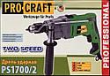 Дрель ударная ProСraft PS-1700/2 (Двухскоростная), фото 8