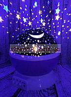 Детский проектор ночник звездное небо вращающийся светильник проектирующий звезды и луну в комнате Star Master