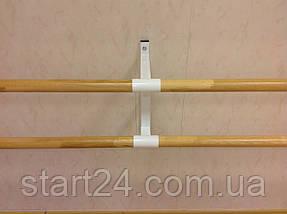Поручни для балетного станка ясень 1500 мм, фото 2