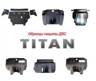 Защита двигателя/КПП/радиатора