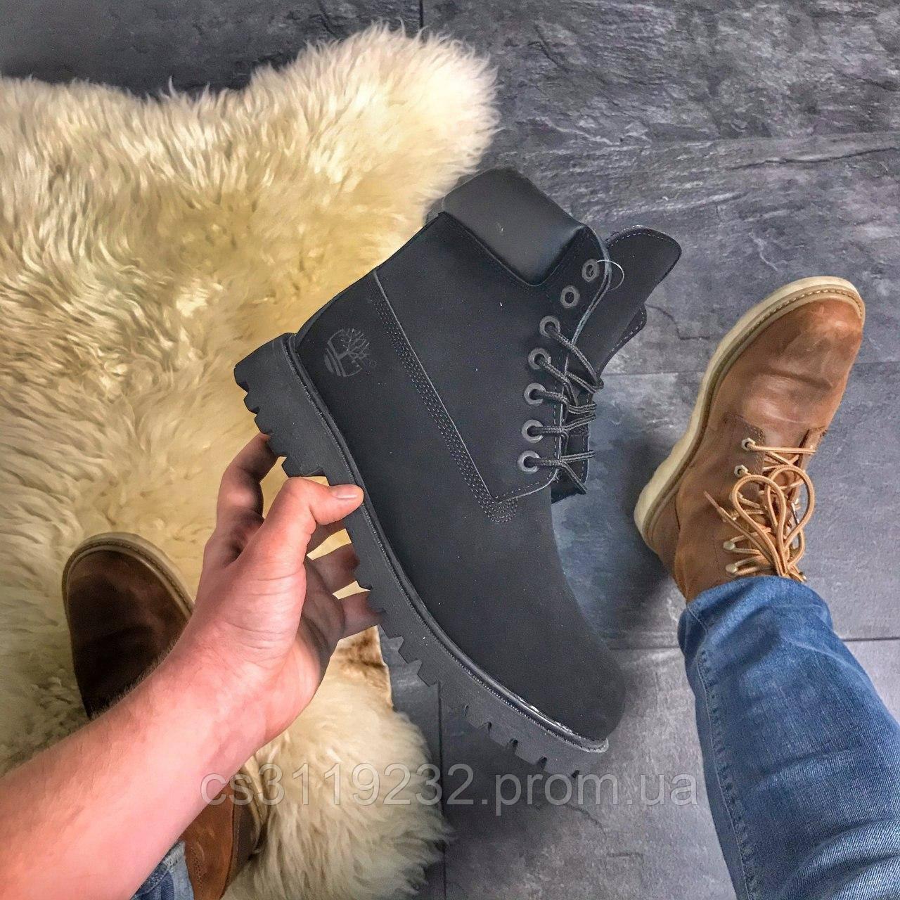 Мужские ботинки зимние Timberland Ginger (иск.мех) (черные)
