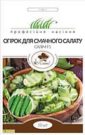 Семена огурца для вкусного салата (Салим F1),  Nong Woo Bio, Корея 10 шт