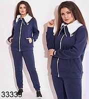 Спортивный костюм с начесом/трехнить.. Цвет-  синий.... (48-50, 52-54)