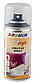 Краска для ткани и текстиля Dupli Color, 150 мл Аэрозоль Чёрный, фото 2