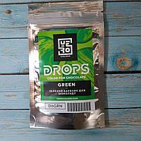 Пищевой краситель YeroColors Зеленый/GREEN для шоколада 6 г