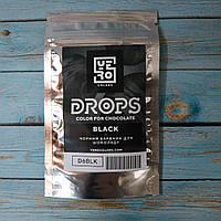 Пищевой краситель YeroColors Черный/Black для шоколада 6 г