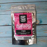 Пищевой краситель YeroColors Розовый/Pink для шоколада 6 г