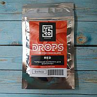 Пищевой краситель YeroColors Красный/Red для шоколада 6 г