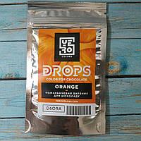 Пищевой краситель YeroColors Оранжевый/Orange для шоколада 6 г