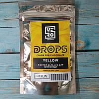 Пищевой краситель YeroColors Желтый/Yellow для шоколада 6 г