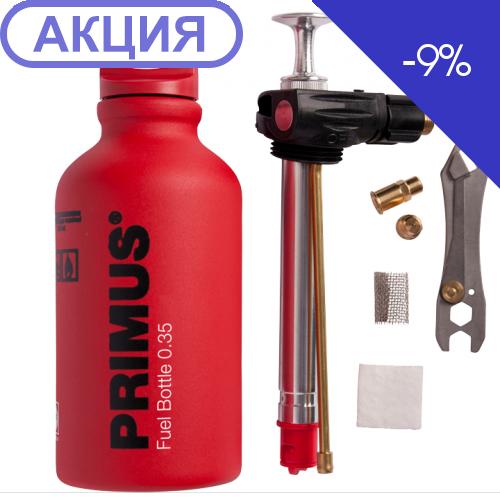 Набор Primus Spider MultiFuel Kit