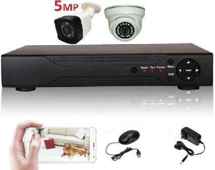 Super Full HD 5Mp комплект видеонаблюдения на 2 камеры