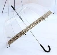 Зонт-трость прозрачный купол 80 см