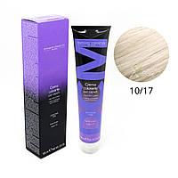 10/17 платиновый блондин холодный Безамиачная краска для волос DCM Cream Ammonia 100 мл