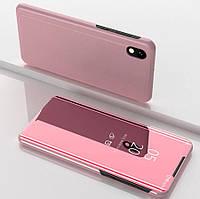 Зеркальный чехол книжка для Huawei Honor 8s с зеркальной поверхностью (Розовый)  (000002973)