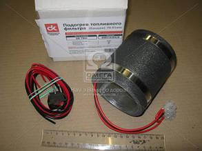 Подогрев топливного фильтра (бандаж) 79-91мм Дорожная Карта DK-7991