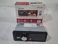 Автомагнитола MP5 4549 с экраном